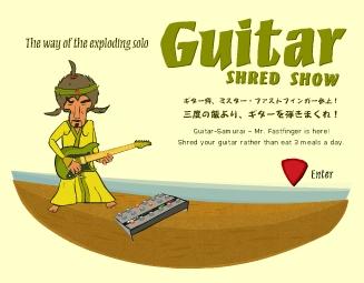 guitarshredshow.jpg